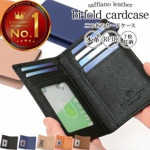 1位獲得 カードケース メンズ 本革 薄型 磁気防止 スキミング防止 二つ折り カード入れ パスケース 大容量 免許証入れ 9枚収納 クレジットカード ポイント消化|magokoroya-yahuu