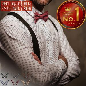 1位獲得 サスペンダー メンズ ホルスター型 吊りバンド ブランド ポイント消化|magokoroya-yahuu
