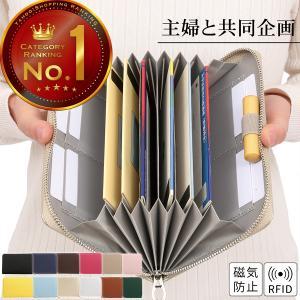 1位獲得 通帳ケース 磁気防止 カードケース じゃばら 通帳入れ ブランド パスポートケース 大容量 通帳8冊カード12枚 小銭ポケット ポイント消化|magokoroya-yahuu
