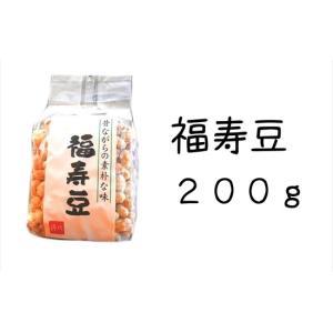 おつまみ 大豆 福寿豆 200g 珍味 落花生 magosaku-food