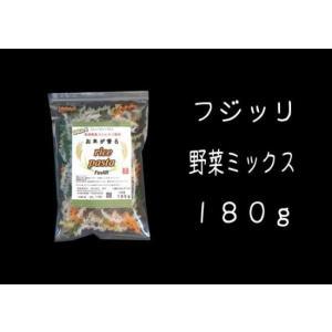 ライスパスタ フジッリ 野菜ミックス 180g 新潟県産コシヒカリ100% グルテンフリー|magosaku-food