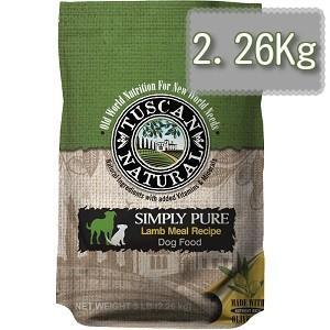 TUSCAN NATURAL (タスキャン ナチュラル)シンプリーピュア ラムレシピ ドッグフード 2.26kg|magpet