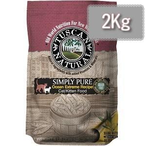 TUSCAN NATURAL (タスキャン ナチュラル)シンプリーピュア フィッシュレシピ キャットフード 2kg|magpet