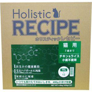 ホリスティックレセピー 猫用 チキン&ライス 4.8Kg|magpet
