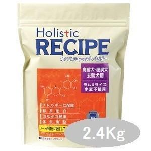 ホリスティックレセピー シニア ラム&ライス 2.4Kg|magpet