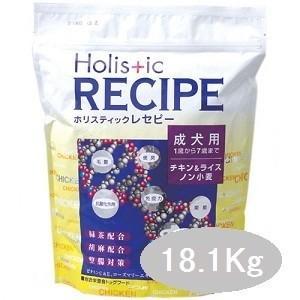 ホリスティックレセピー 成犬 チキン&ライス 18.1Kg magpet