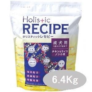 ホリスティックレセピー 成犬 チキン&ライス 6.4Kg|magpet
