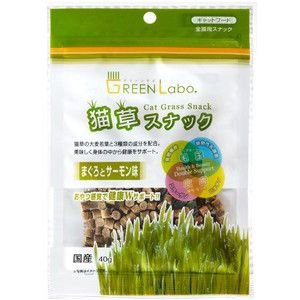 猫草スナック まぐろとサーモン味 40g|magpet