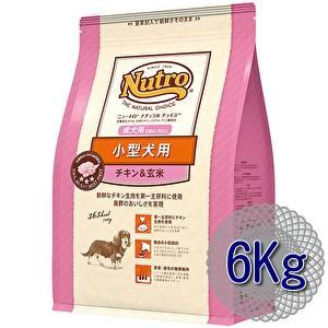 ニュートロ 小型犬成犬用チキン&玄米 6Kgの関連商品4