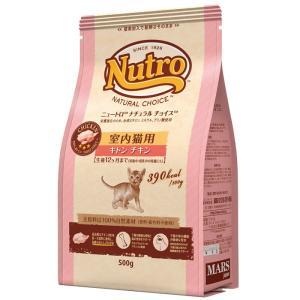 ニュートロ ナチュラルチョイス キャット 室内猫用 キトン チキン500g|magpet