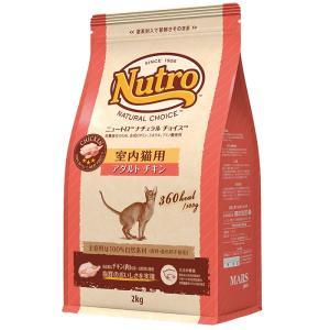 ニュートロ ナチュラルチョイス キャット 室内猫用 アダルト チキン2Kg|magpet