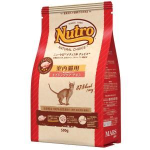 ニュートロ ナチュラルチョイス キャット 室内猫用 シニア チキン500g|magpet