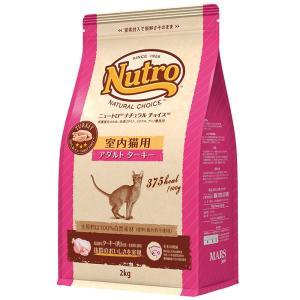 ニュートロ ナチュラルチョイス キャット 室内猫用 アダルト ターキー2Kg|magpet