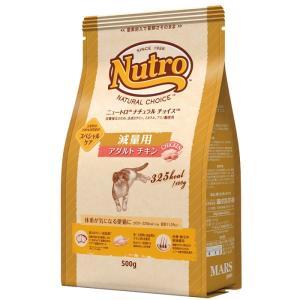 ニュートロ ナチュラルチョイス キャット 減量用 アダルト チキン500g|magpet