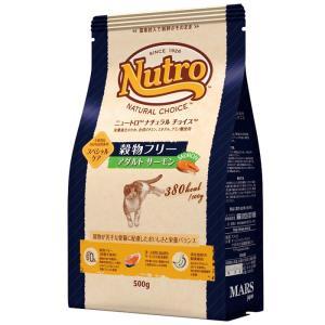 ニュートロ ナチュラルチョイス キャット 穀物フリー アダルト サーモン500g|magpet