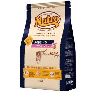 ニュートロ ナチュラルチョイス キャット 穀物フリー アダルト ダック500g|magpet