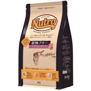 ニュートロ ナチュラルチョイス キャット 穀物フリー アダルト ダック2Kg|magpet