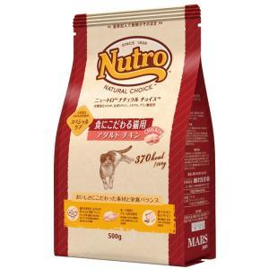 ニュートロ ナチュラルチョイス食にこだわる猫用アダルト チキン500g|magpet
