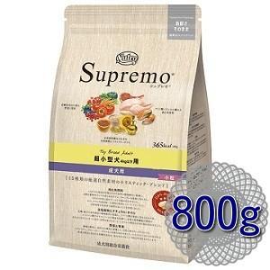シュプレモ  超小型犬4Kg以下 成犬用 800g magpet