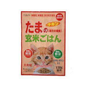 (株)アニマル・ワン たまの玄米ごはん チキン 150g|magpet
