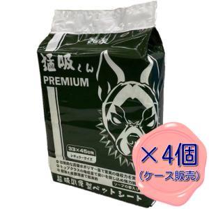 (株)アライブ 猛吸くんPREMIUM レギュラーサイズ100枚×4個(ケース販売)|magpet