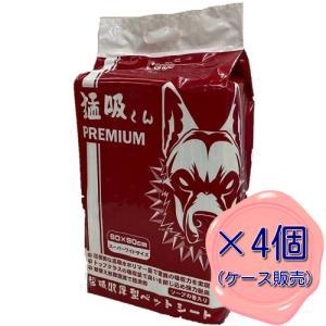 (株)アライブ 猛吸くんPREMIUM スーパーワイドサイズ25枚×4個(ケース販売)|magpet