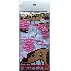 株式会社 オンザロート 歯みがき手袋 1枚入|magpet