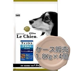 イースター プロステージ ル・シアン フィッシュ アダルト 1.8Kg×4個【ケース販売】|magpet