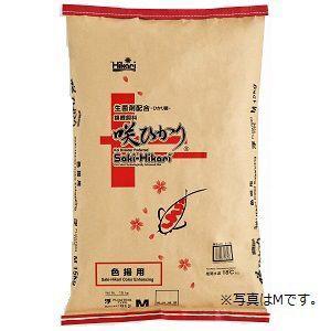 キョーリン 咲ひかり 色揚用 浮上(S) 15Kg|magpet