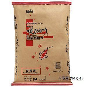 キョーリン 咲ひかり 色揚用 沈下(S) 20Kg|magpet