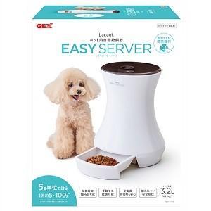 GEX EASY SERVER イージーサーバー(ドライフード専用自動給餌器)|magpet|02