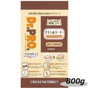ニチドウ ドクタープロ チキン&ターキー 高齢犬用800g|magpet