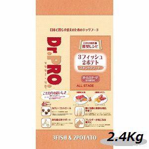 ニチドウ ドクタープロ 3フィッシュ2ポテト2.4kg|magpet