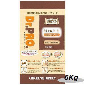 ニチドウ ドクタープロ チキン&ターキー 高齢犬用6kg|magpet