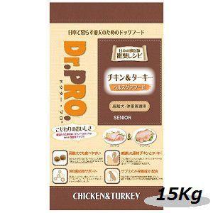 ニチドウ ドクタープロ チキン&ターキー 高齢犬用15kg|magpet