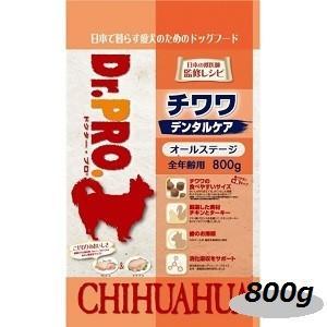 ニチドウ ドクタープロ チワワフード 800g|magpet