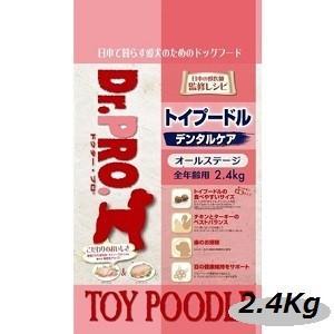 ニチドウ ドクタープロ トイプードルフード 2.4kg|magpet