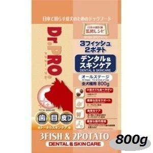 ニチドウ ドクタープロ 3フィッシュ2ポテト デンタル&スキン800g|magpet