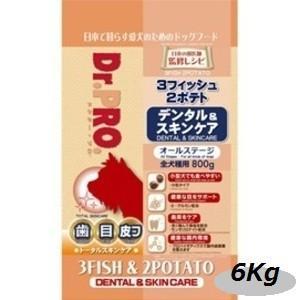 ニチドウ ドクタープロ 3フィッシュ2ポテト デンタル&スキン 6kg|magpet