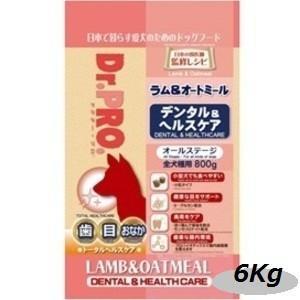 ニチドウ ドクタープロ ラム&オートミール デンタル&ヘルスケア 6kg|magpet