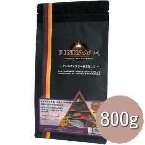 ピナクルトラウト&スウィートポテト800g|magpet