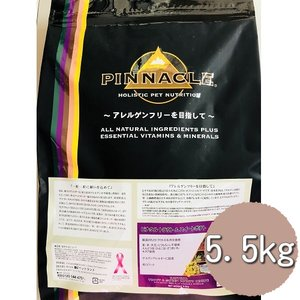 ピナクルトラウト&スウィートポテト5.5Kg|magpet