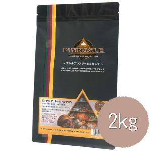 ピナクルターキー&ポテト2kg|magpet