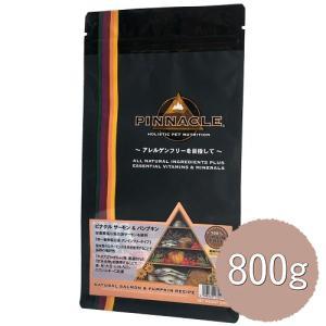 ピナクルサーモン&ポテト800g|magpet