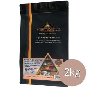 ピナクルサーモン&ポテト2kg|magpet