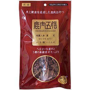 オリエント 鹿肉五膳200g|magpet