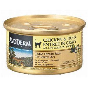 アボダーム キャット缶 セレクトカット チキン&ダック 85g|magpet
