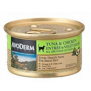 アボダーム キャット缶 セレクトカット ツナ&チキン 85g|magpet