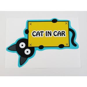 キャットインカー cat in car シール ステッカー 猫横タイプ(ブルー) 1枚 ペット ねこ 乗車中 車ボディー 外貼り用 カー用品|magsticker