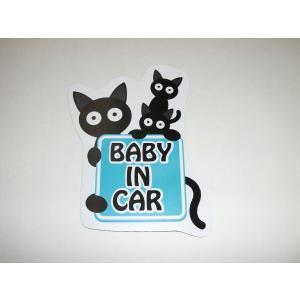 Baby in car ベビーインカー マグネットシート ステッカー 猫 ブルータイプ  赤ちゃん乗車中 猫の親子 車ボディー外貼り用|magsticker